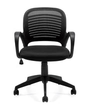 Mesh Back Managers Chair - OTG10901B - Front View - Joe's Discount Office Furniture