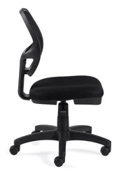Mesh Back Armless Task Chair - JD11642B - Joe's Discount Office Furniture