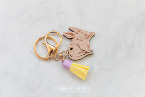 Australian Wildlife Tassel Keychain Keyring - Wood With Words