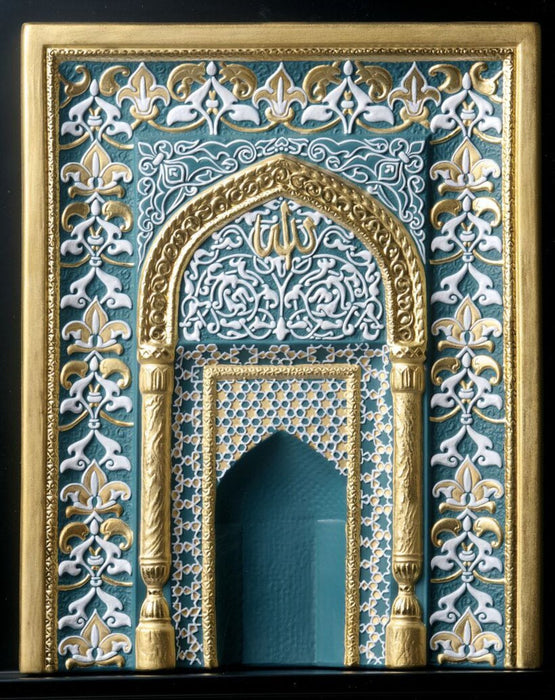 Lladro Mihrab - Green Sculpture - Limited Edition