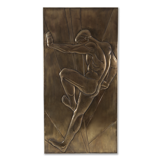 Christopher Guy Athos/Brass Wall Decor
