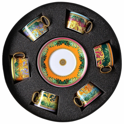 Versace Jungle Animalier - Tea Cup & Saucer Set