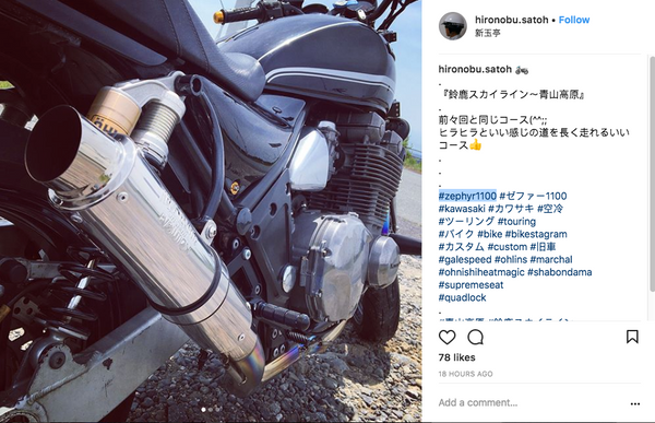 Zephyr 1000 with a iPhone Motorcycle Mount