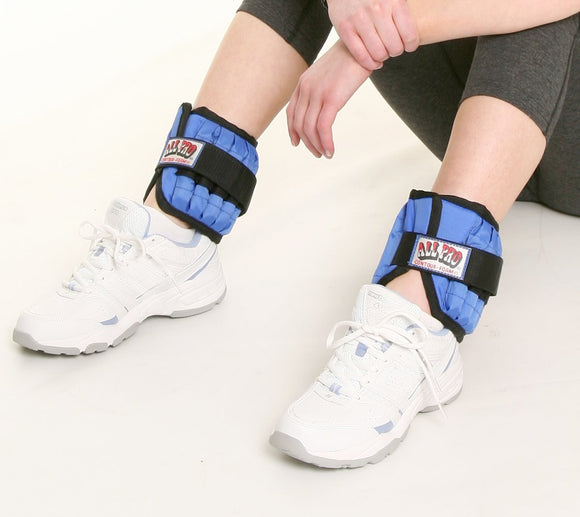 Adjustable Ankle Weights 5 Lb. PAIR