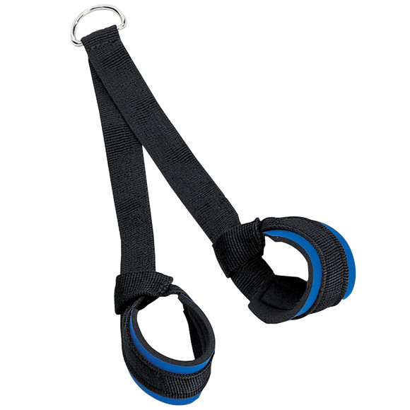 Heavy Duty Nylon Triceps Strap