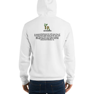 Viking Axe Unisex hoodie Original Artwork - Heathen Roots