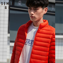 Load image into Gallery viewer, SEMIR 2018 Down Jacket Men Winter Portability Warm 90% White Duck Down Hooded Man Coat jaqueta masculino chaqueta hombre