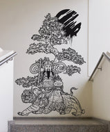 Vinyl Wall Decal Sticker Wise Asian Art #1229