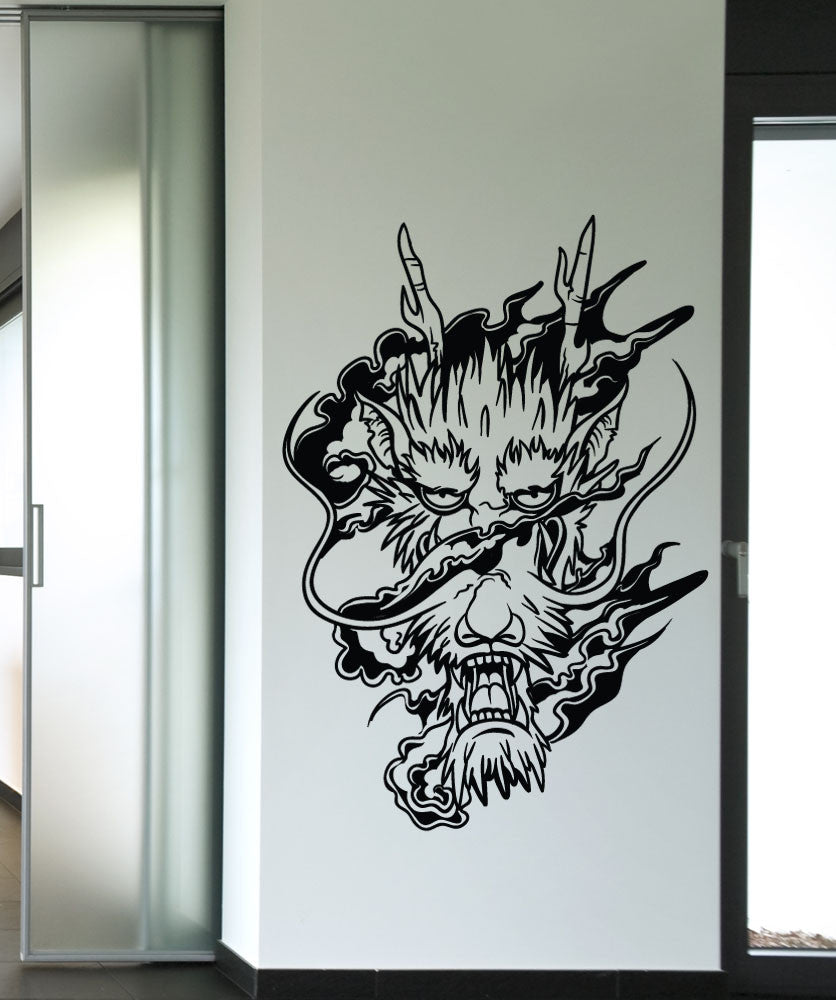 Vinyl Wall Decal Sticker Smoke Dragon Head #1444