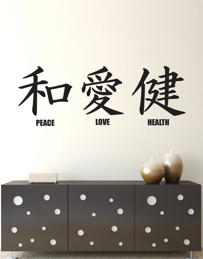 Japanese Kanji Lettering: Peace, Love, Health Wall Decal Sticker. #244
