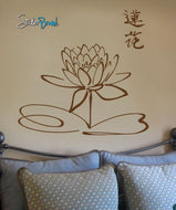 Vinyl Wall Decal Sticker Chinese Lotus Flower Floral #252