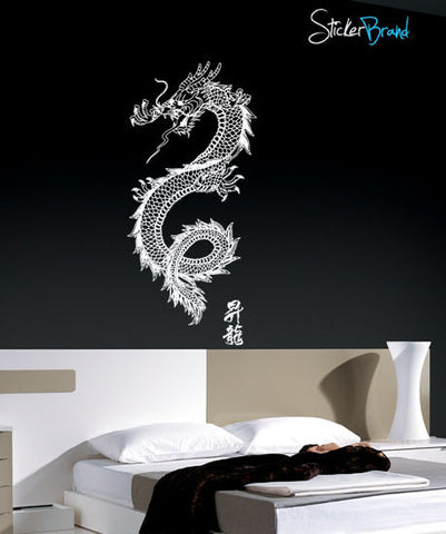 Vinyl Wall Decal Sticker Chinese Asian Dragon #396