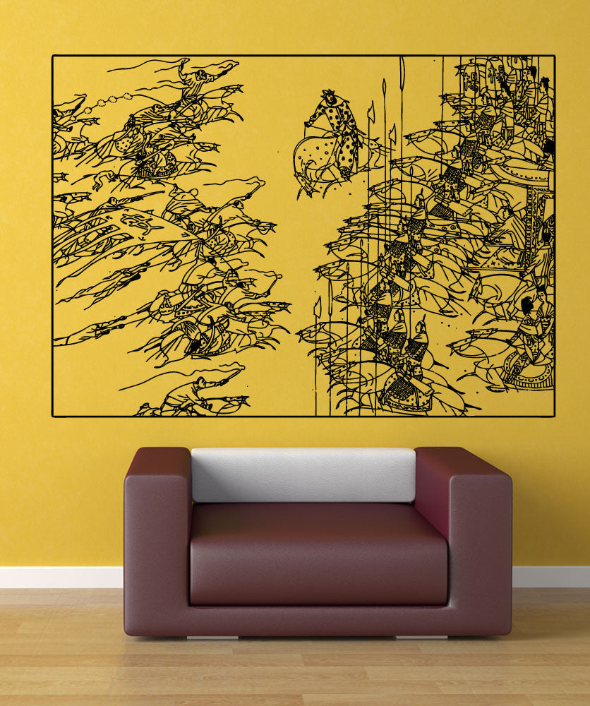 Vinyl Wall Decal Sticker Japanese War Art #5019