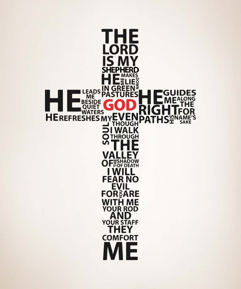 Vinyl Wall Decal Sticker Psalm 23 The Lord is My Shepherd Cross #5132