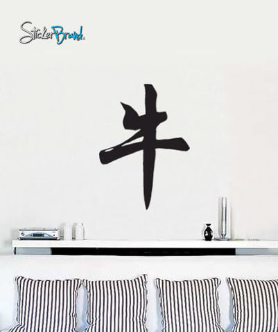 Vinyl Wall Decal Sticker Chinese Zodiac for Ox #634