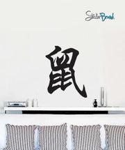 Vinyl Wall Decal Sticker Chinese Zodiac for Rat #638