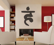 Vinyl Wall Decal Sticker Throat Chakra #OS_MB376