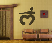 Vinyl Wall Decal Sticker Root Chakra #OS_MB380