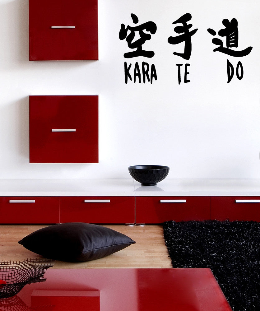 Vinyl Wall Decal Sticker Kara Te Do #OS_MB545