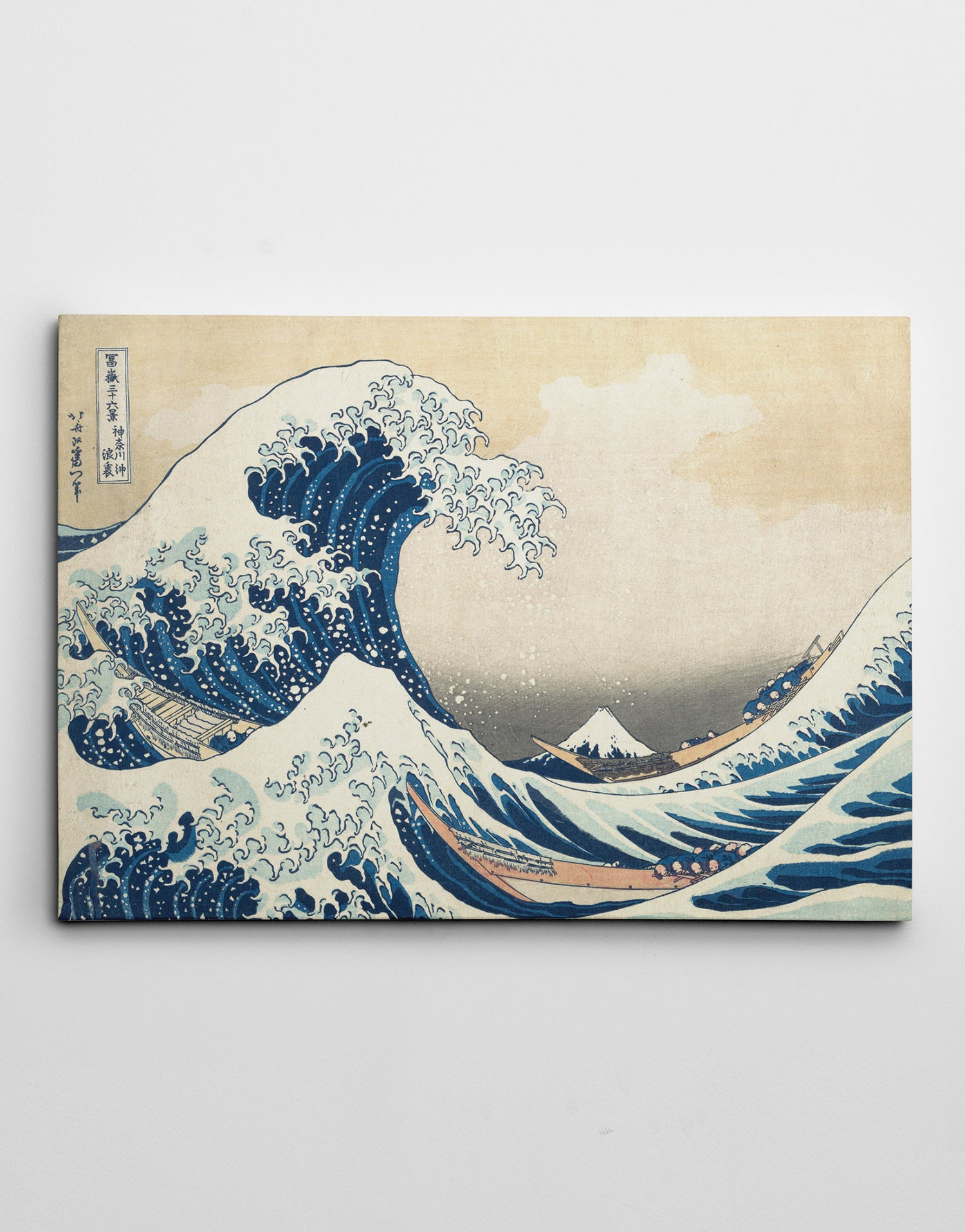 The Great Wave off Kanagawa by Katsushika Hokusai Canvas: by APE CANVAS #C104