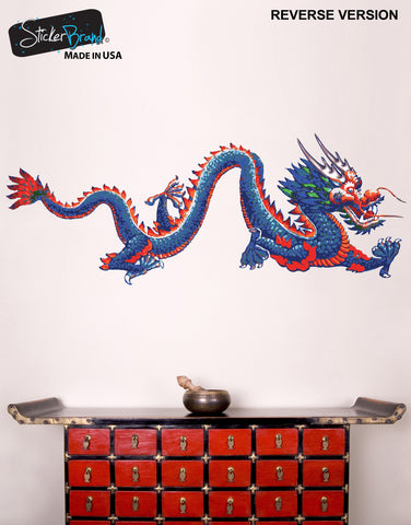 Chinese Dragon Graphic Vinyl Wall Decal Sticker #MMartin147