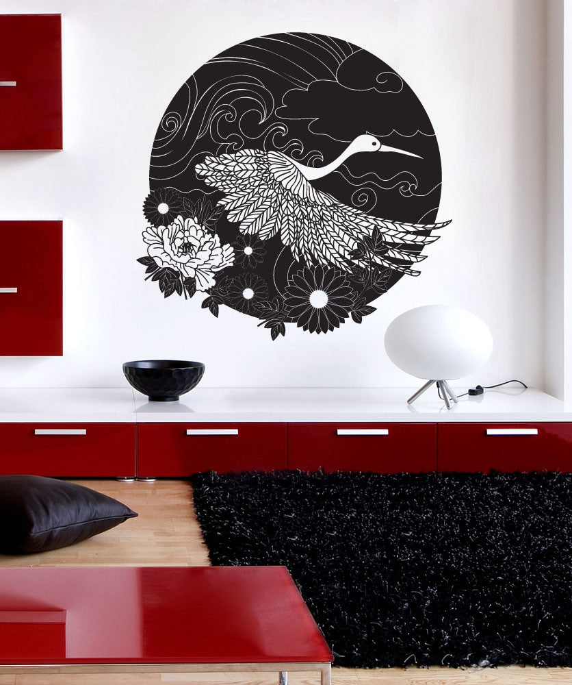 Vinyl Wall Decal Sticker Flying Bird Floral Design #OS_DC678