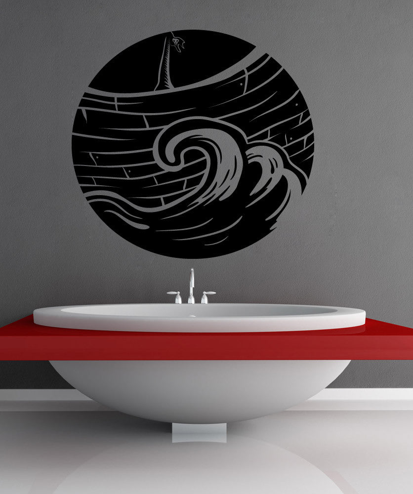 Vinyl Wall Decal Sticker Pirate Boat Circle #OS_MB1244