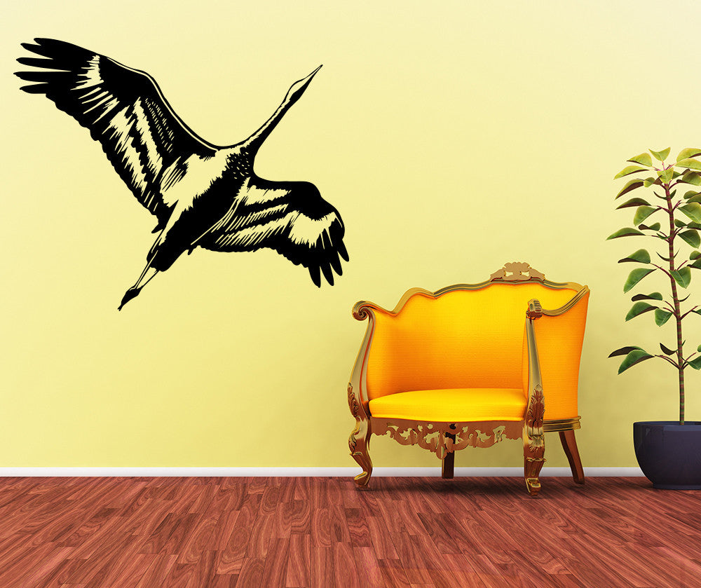 Vinyl Wall Decal Sticker Fly Away #OS_MB936