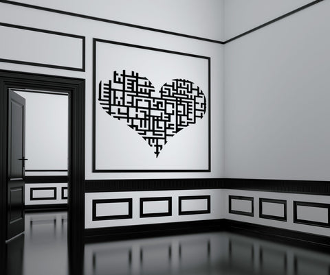 Vinyl Wall Decal Sticker Heart Maze #OS_MB238