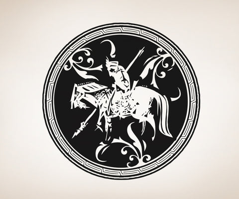 Vinyl Wall Decal Sticker Arabian Horse Circle Design #OS_AA342