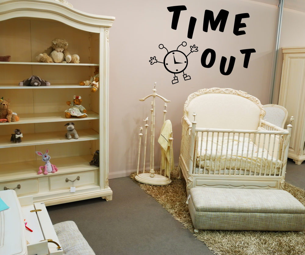 Vinyl Wall Decal Sticker Time Out #OS_MG343
