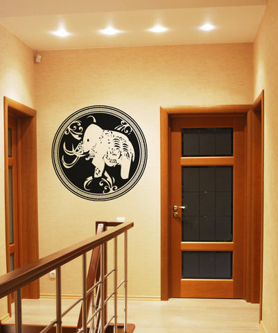 Vinyl Wall Decal Sticker Arabic Elephant Circle Design #OS_AA344