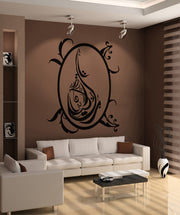 Vinyl Wall Decal Sticker Abstract Frame Design #OS_AA328