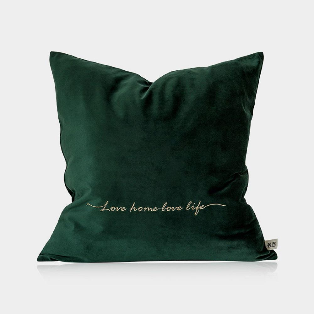 Jade Velvet Pillow Cover