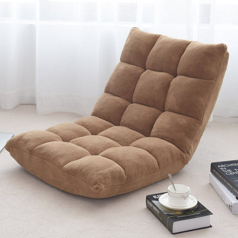 Adjustable 14-position Cushioned Floor Chair - Beige or Coffee - Shop For Decor