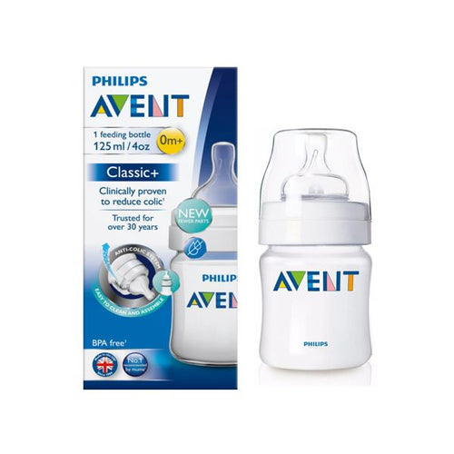 PHILIPS AVENT BOTTLE 125ML