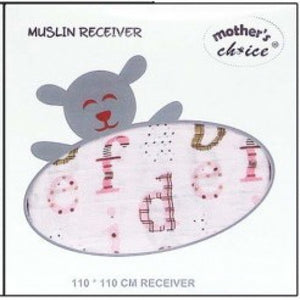 Mothers Choice Muslin Receiver