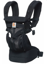 Load image into Gallery viewer, ErgoBaby Omni 360 Carrier - Essential