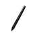 Huion P80 Rechargeable Pen