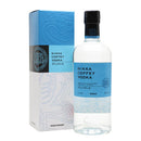 Nikka Coffey Vodka - thedropstore.com