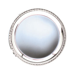Round Silver Plated Tray 8 inch, 10 inch, 12 inch