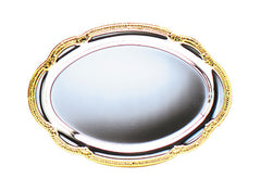 Oval Silver Plated Tray with Gold Border 6-1/2 inch x 9 inch, 8-1/2 inch x 12-1/2 inch