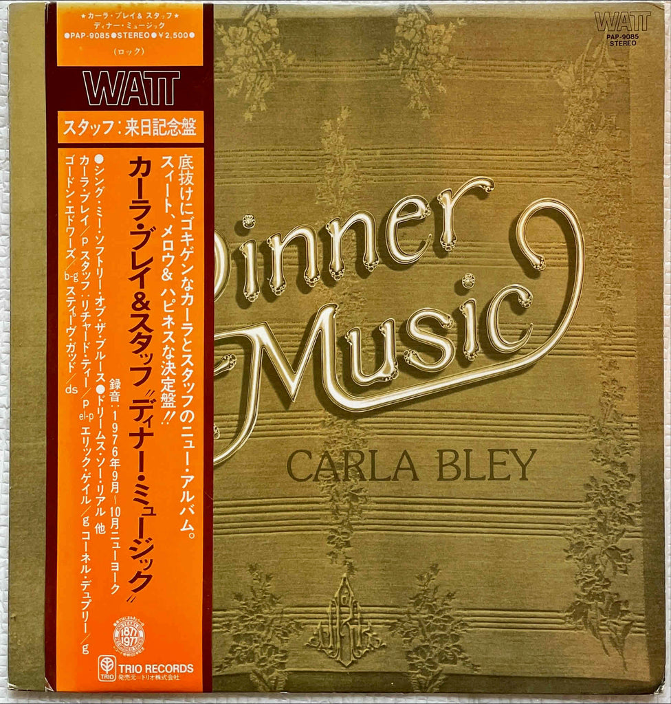Carla Bley ‎– Dinner Music LP sleeve image front