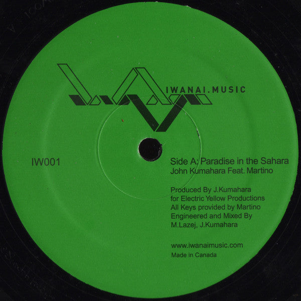 John Kumahara Feat. Martino / Basic Unit ‎– Paradise In The Sahara / Basic Soul - monads records