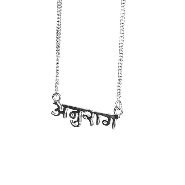 Anuraga love mantra necklace sanskrit silver sterling