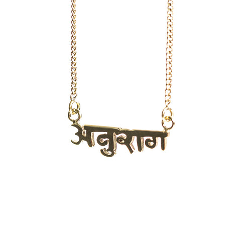 Anuraga (Love) Necklace