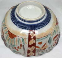 Late 19c Hand-Painted Imari Bowl - Japan.
