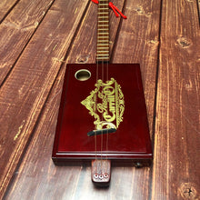 "Load image into Gallery viewer, 3 String Cigar Box Guitar - ""Perez Carrillo"" - pixomanic"