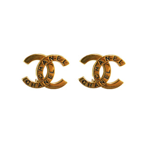 Vintage Chanel Small 'CC' Logo Stud Earrings (Clip-On) c.1990s