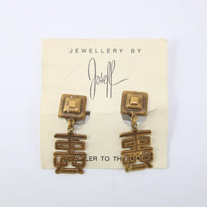 Joseff of Hollywood Rare Vintage Signed Chinese Symbol 'Good Luck' Earrings c. 1940 (Clip-on)